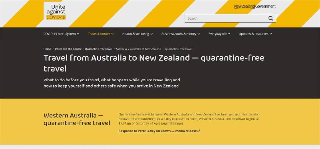 澳洲男子驗出武肺 紐澳旅遊泡泡暫停