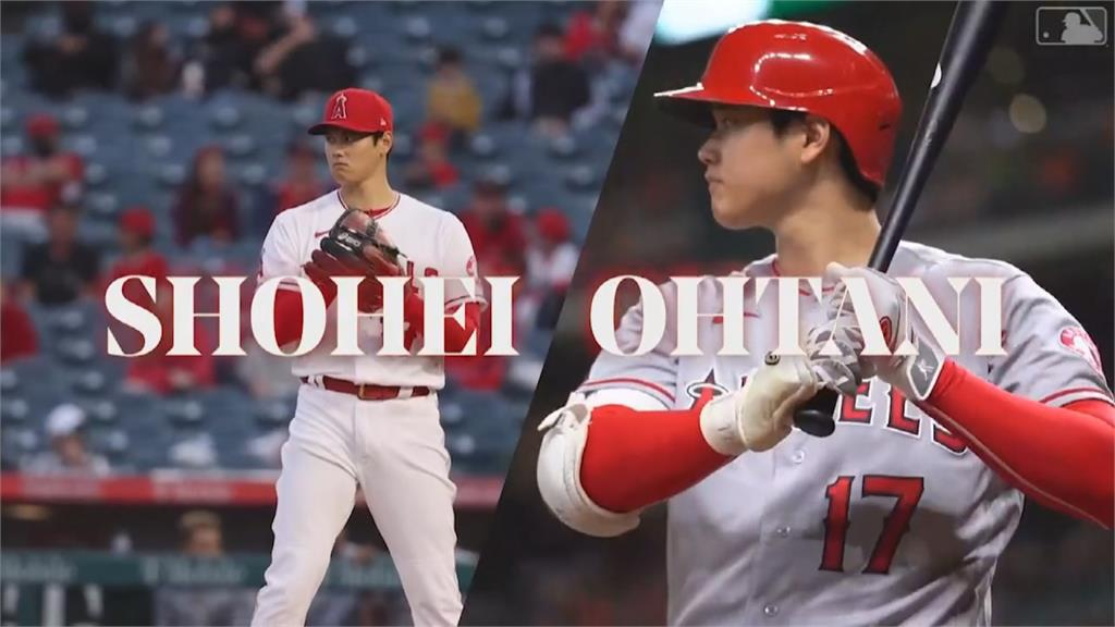 MLB/明星賽為二刀流改賽制 大谷扛先發投手與第一棒