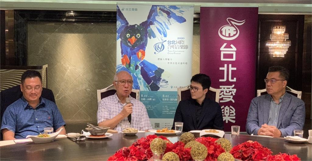 全球第一!2020台北國際合唱音樂節 實體線上雙管舉行