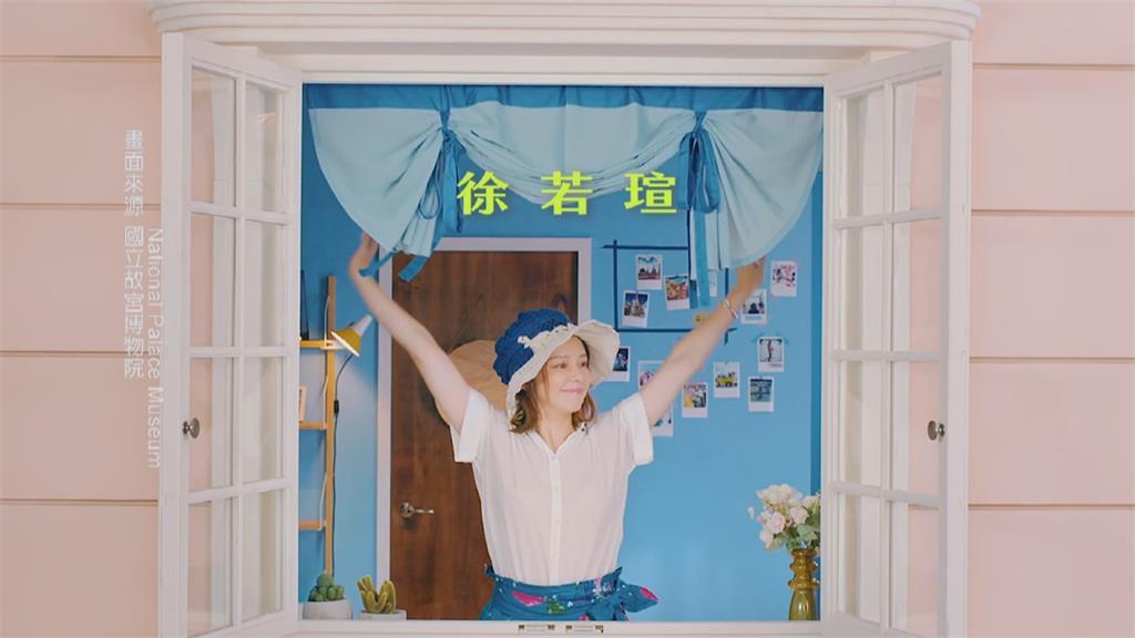 故宮跨界迷你劇 徐若瑄.張鈞甯化身千年文物