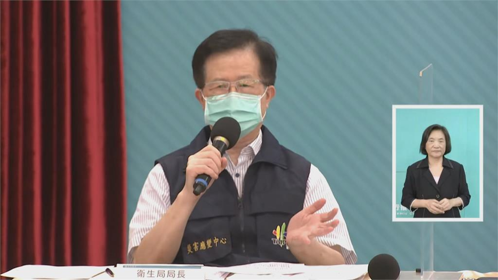 快新聞/四叉貓自費驗抗體掀「私驗」風波 北市衛生局認定禾馨診所違法