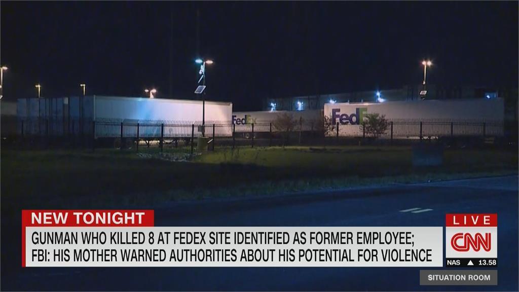 美FedEx槍擊案至少9死 槍手竟是前員工