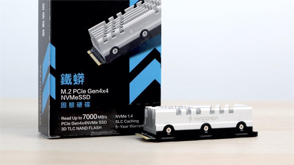 3C/鐵莽巨獸 號稱 PCIe Gen4 x4 7000MB/s 實力如何?ANACOMDA i4 1TB SSD固態硬碟