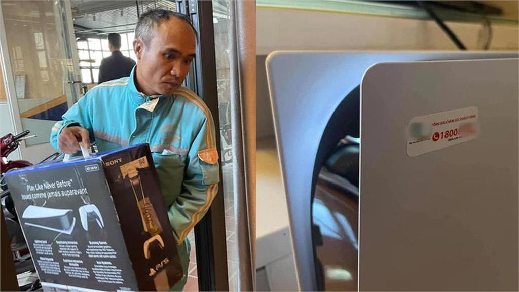 如何「偷渡」PS5回家?越南網友串通店員 騙太太是「Wifi分享器」