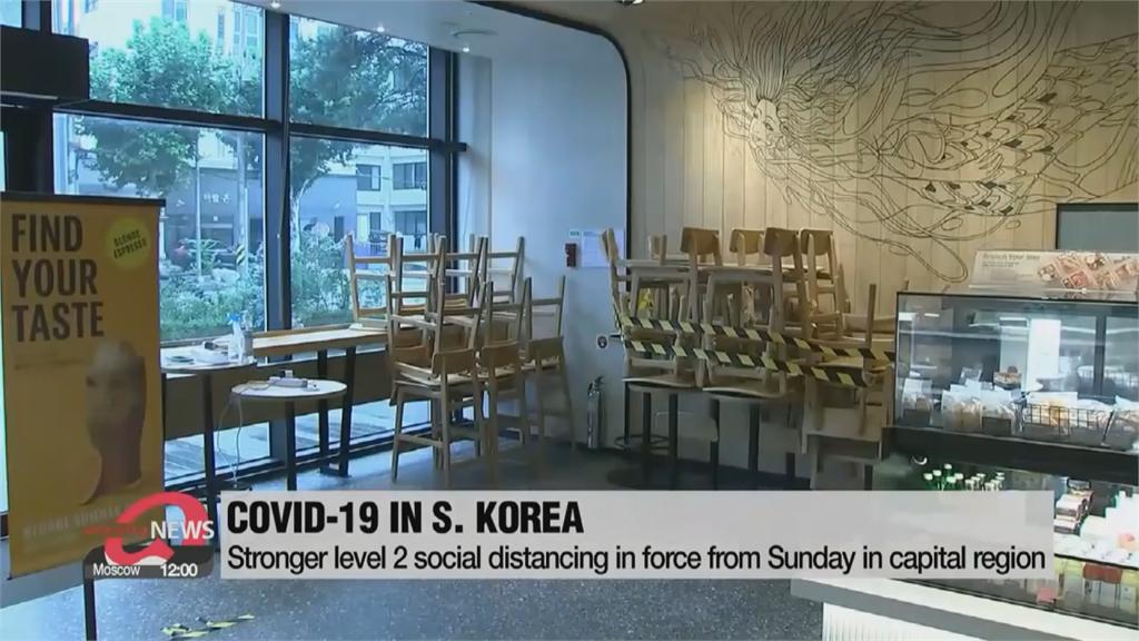 南韓疫情反彈 周日開始防疫升級 咖啡店只供外帶