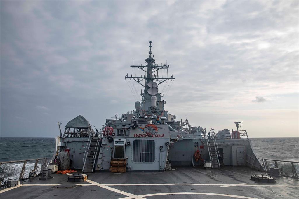 快新聞/美艦今年第四度通台海 解放軍跳腳:危害台海和平穩定