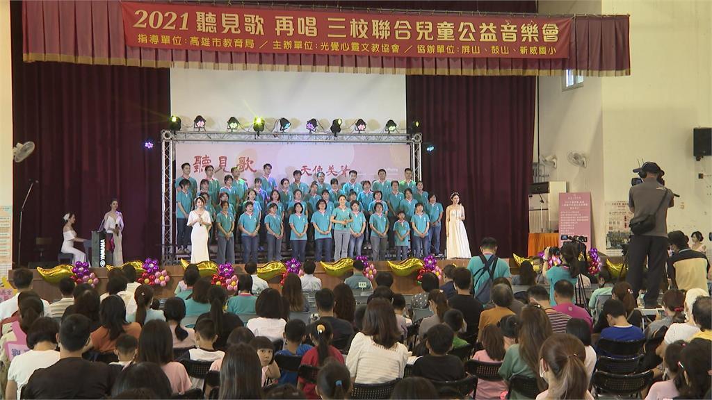慈善團體贊助3國小 舉辦美聲音樂會