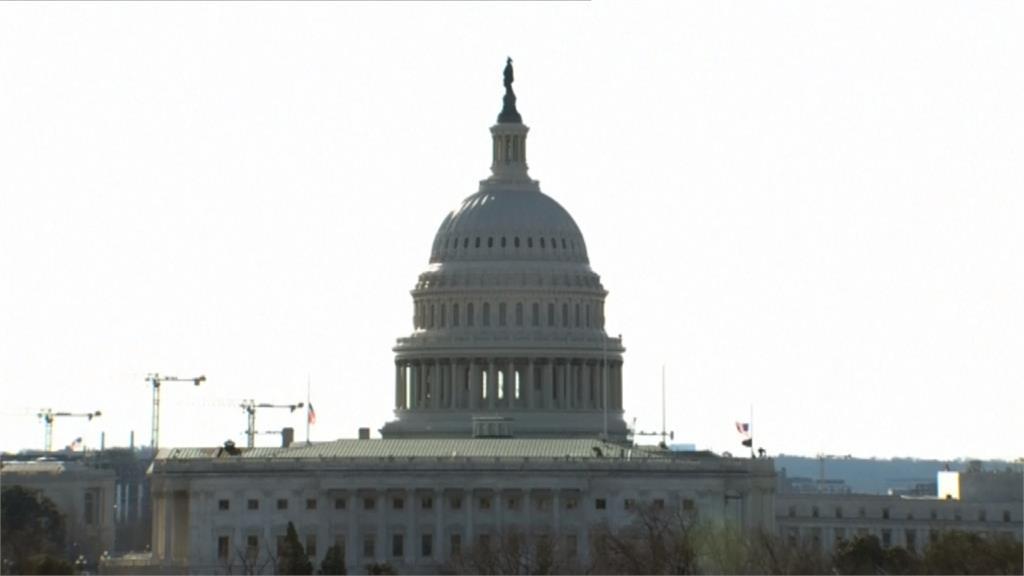 拜登就職預演 國會大廈冒濃煙一度急封鎖