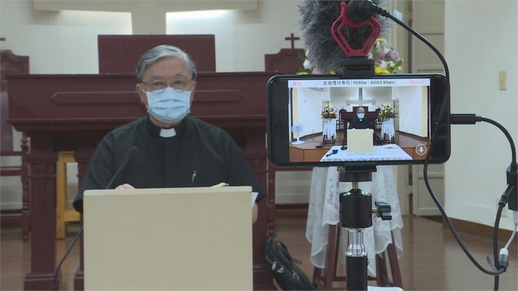 三級警戒嚴禁群聚 教會禮拜紛紛改成線上直播