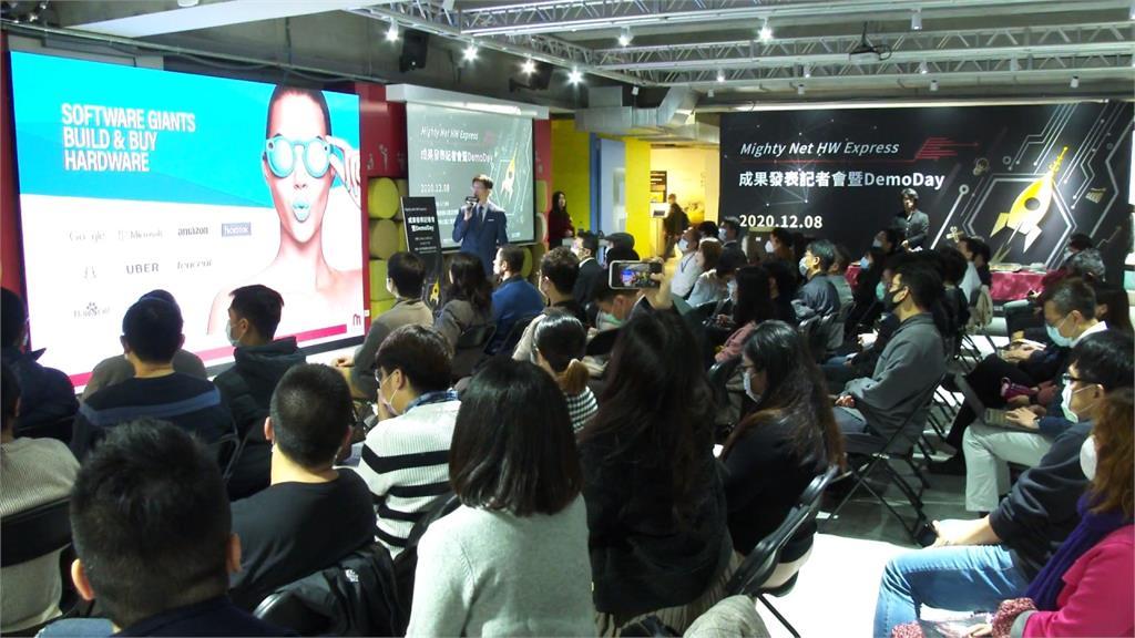 助攻新創產業!「邁特」成功協助24業者進市場