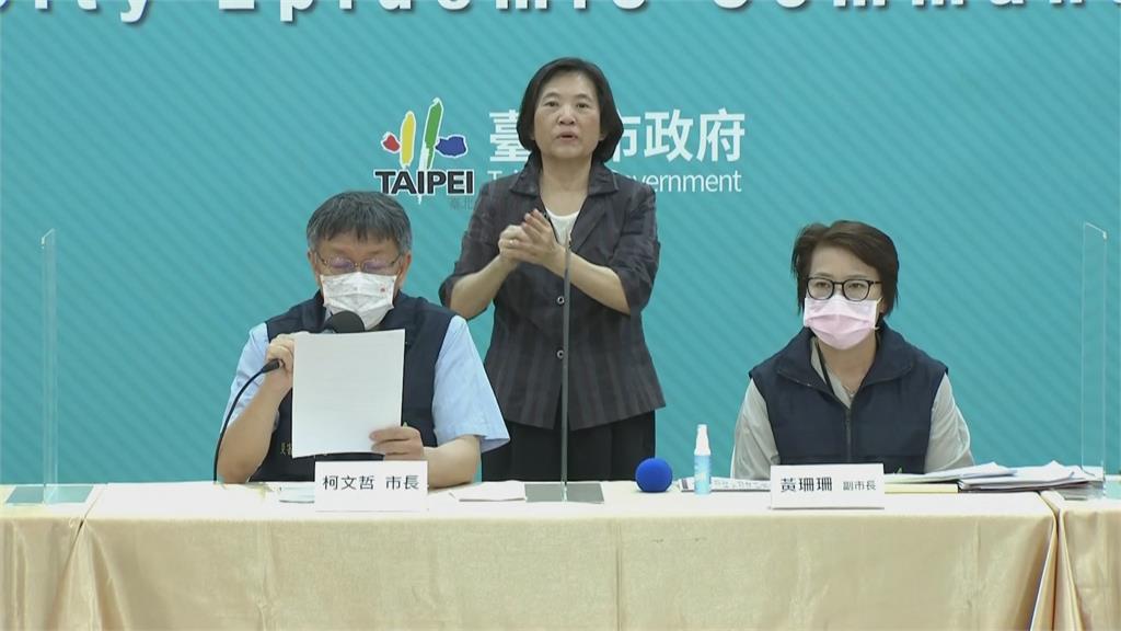 快新聞/台北市升三級防疫 柯文哲提4重點:「沒事不要外出」