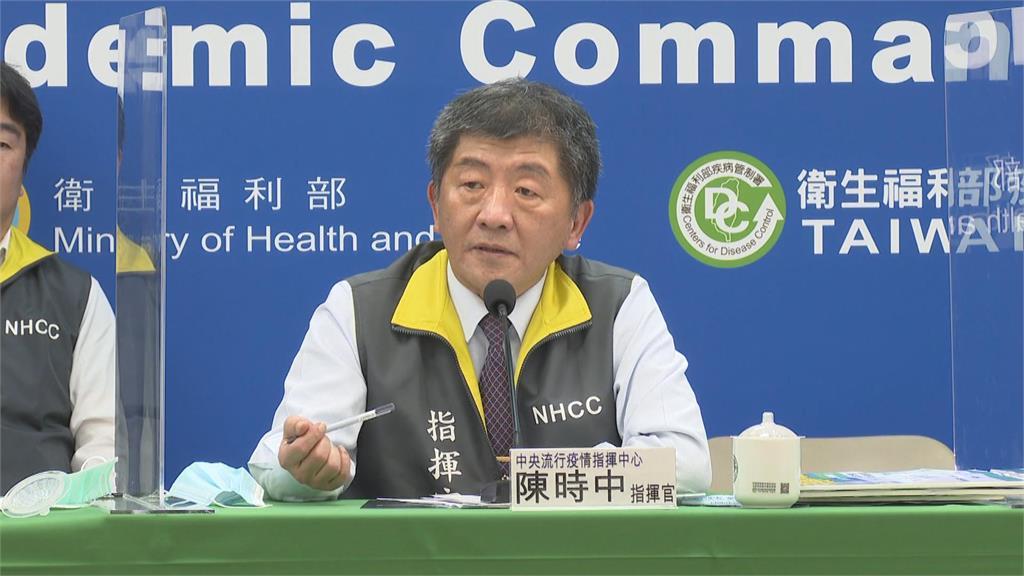 快新聞/台灣人施打中國武肺疫苗盼縮短檢疫時間 陳時中:科學證據不足不考慮