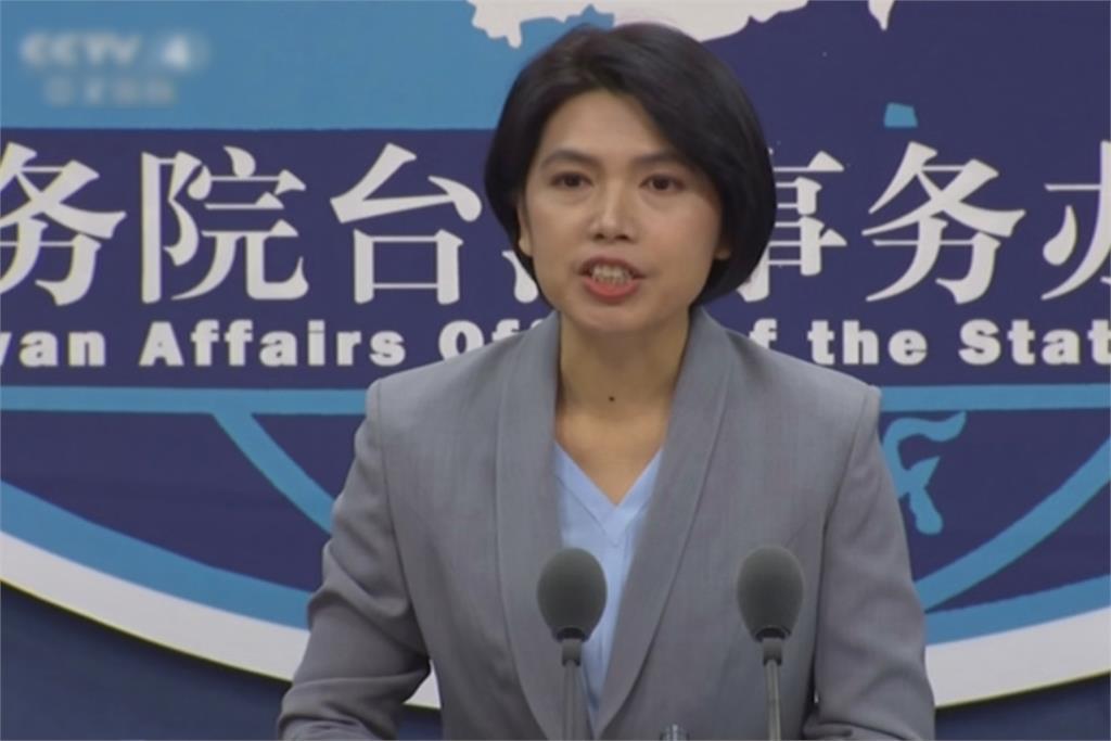 快新聞/WHA裁定不討論台灣參與案 中國國台辦:搞「台獨」沒有出路
