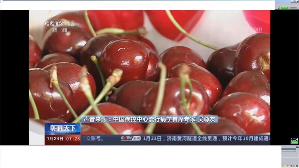 進口櫻桃驗出病毒 中國專家:吃前洗乾淨不會感染