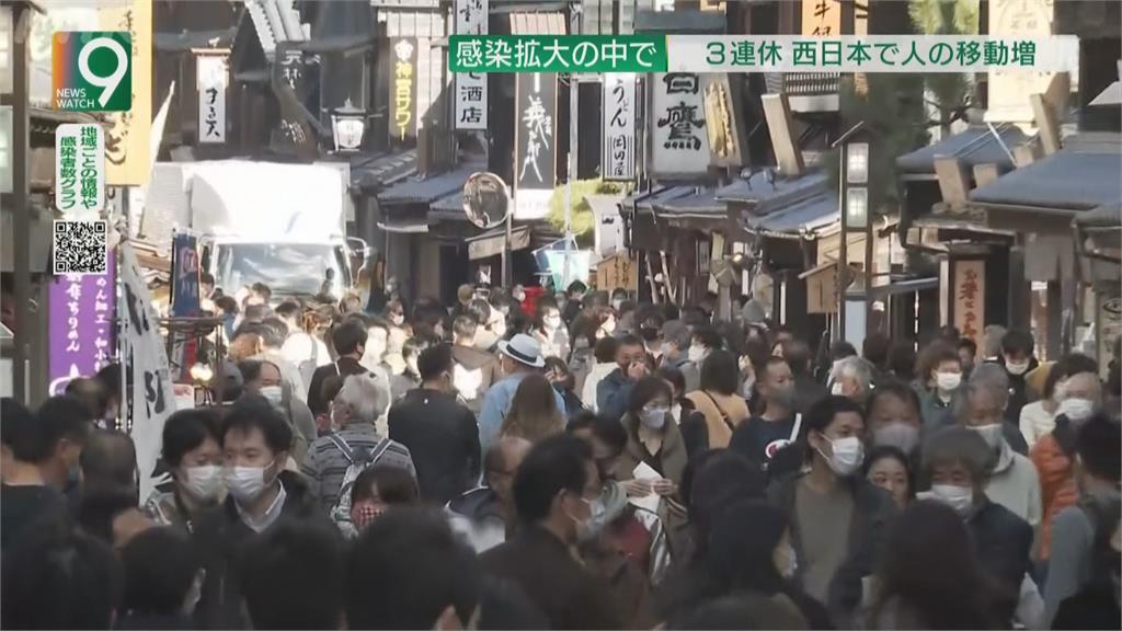 國旅補助造成疫情升溫日本將札幌、大阪移出旅遊補助名單