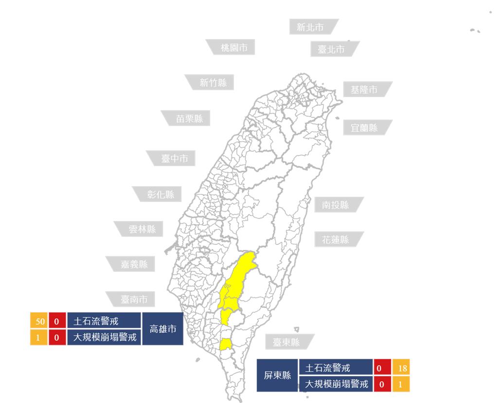 快新聞/西南氣流帶來豪雨!全台68條土石流黃色警戒 高雄市50處最多