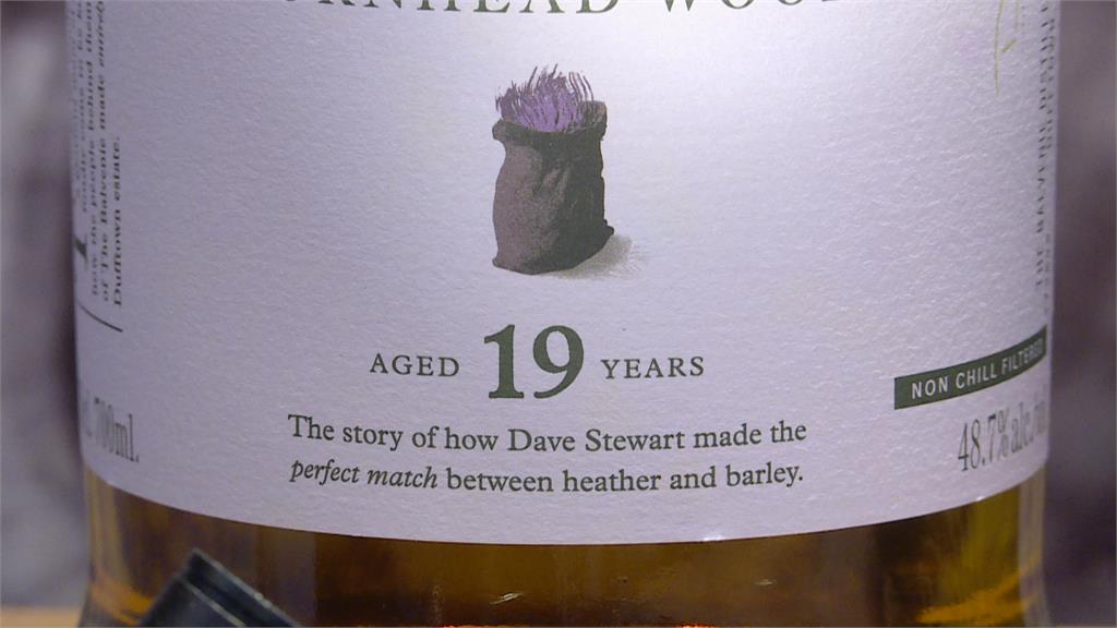 期間限定!「威士忌故事BAR」 全台唯一進駐蔦屋書店