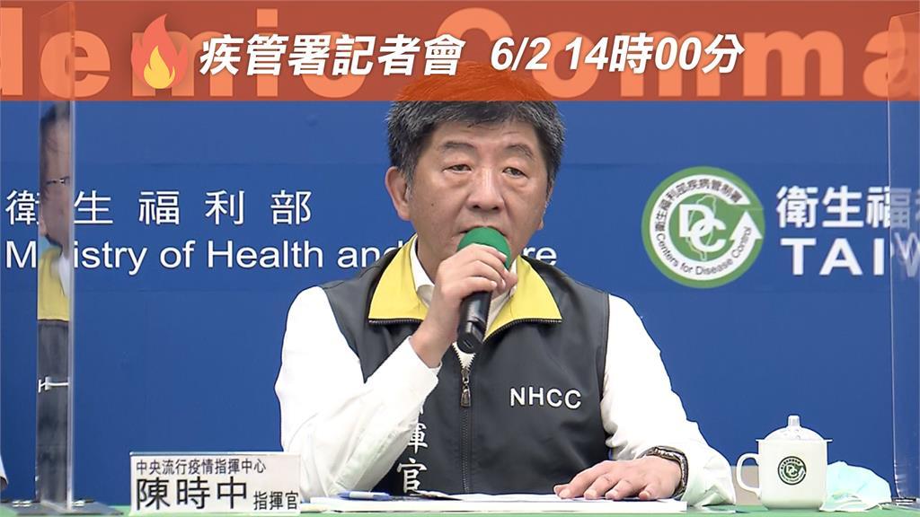 LIVE/台灣疫情趨緩邊境將鬆綁?指揮中心詳細說明
