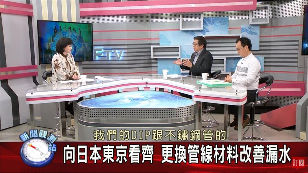 新聞觀測站/台灣半世紀最慘旱災! 何時盼得「雨」神同行?