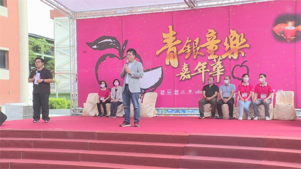 基金會舉辦「青銀童樂嘉年華」 鼓勵銀髮族走出家門、多活動