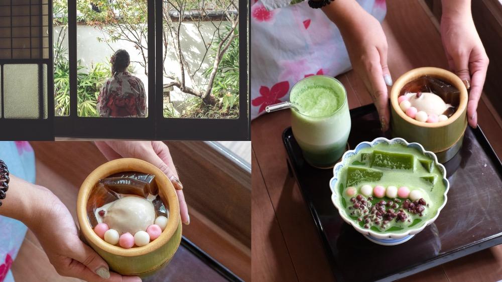 美食/台南 衛屋茶事 Sputnik Lab 一秒到日本!台南府城中的小京都,席地而坐榻榻米享用日式茶點