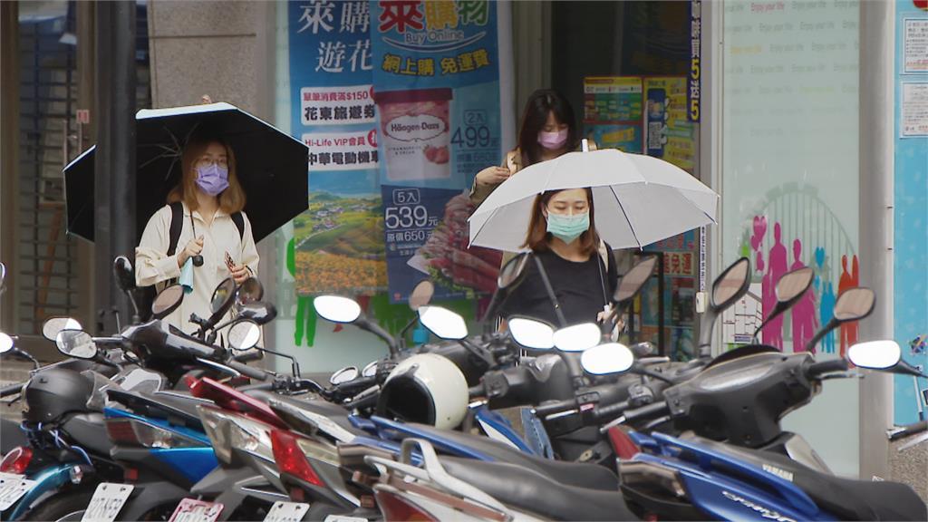 颱風「蓮花」生成往越南 對台灣無直接影響