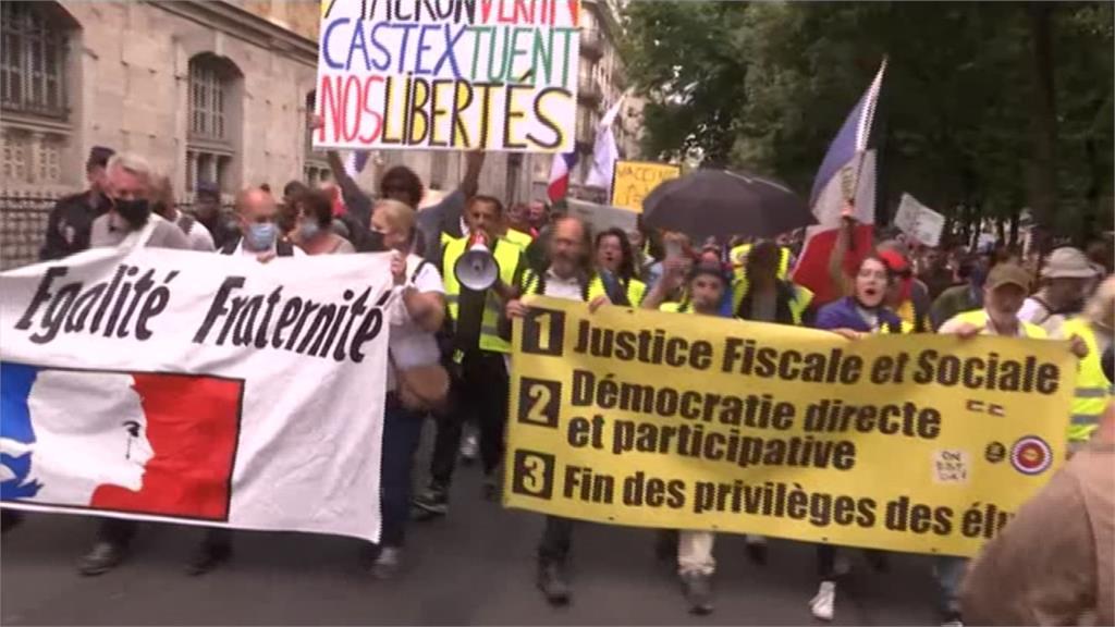 法國擴大健康通行證使用範圍 民眾街頭抗議
