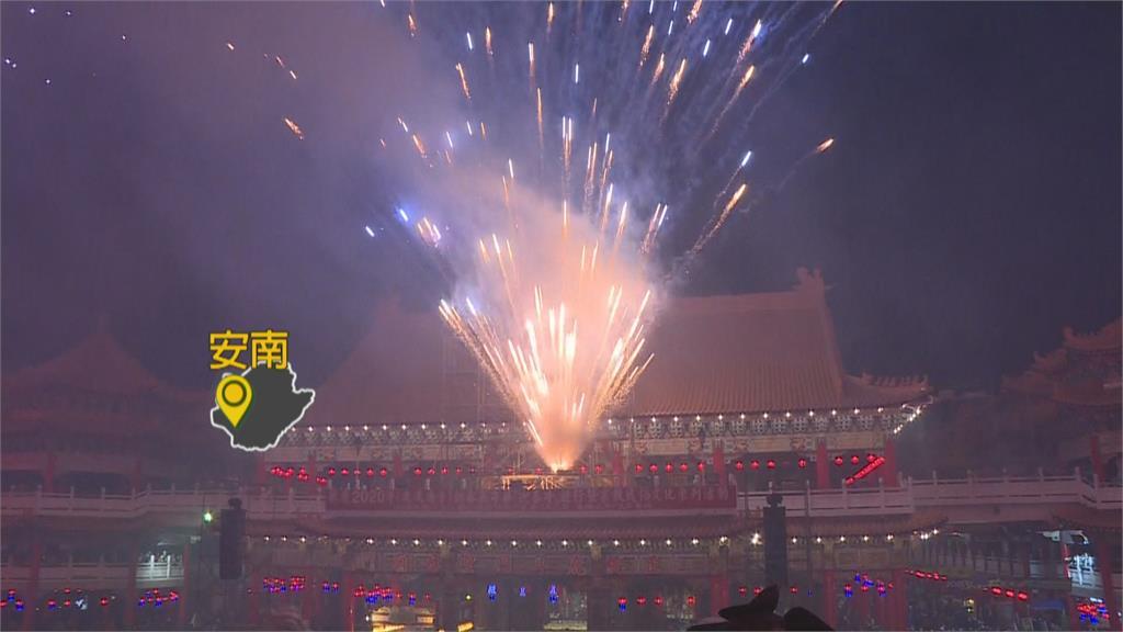 看不到開炸!鹽水蜂炮20年來首次停辦鹿耳門聖母廟 高空煙火喊卡
