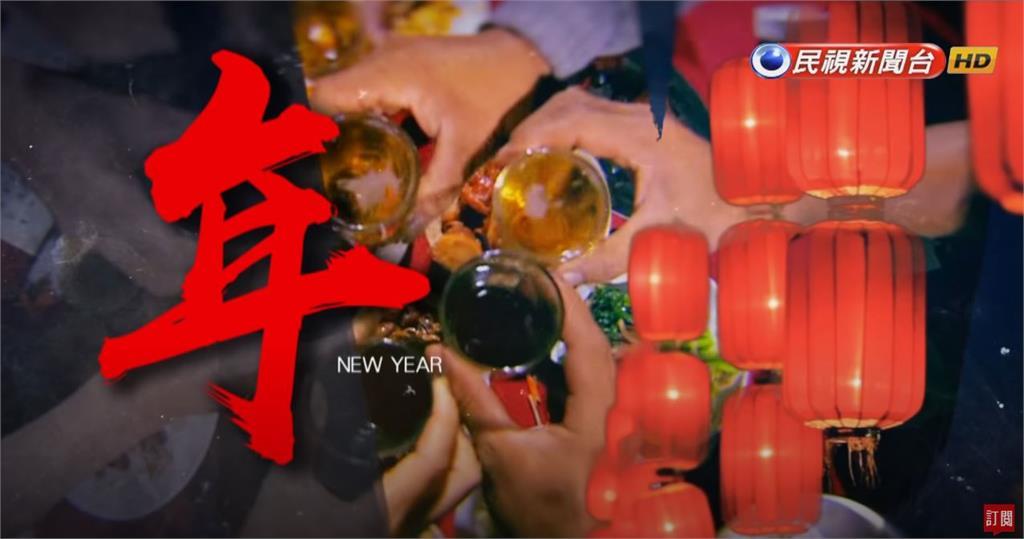 台灣演義/過年為何這樣過?台灣舊曆年習俗演變史 2019.02