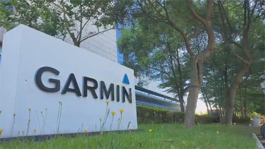 <em>Garmin</em>林口廠員工確診 篩檢5百多名員工