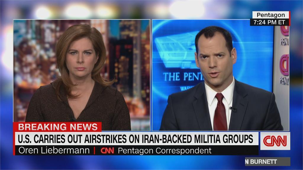 拜登上任首次軍事行動!空襲敘利亞親伊朗民兵組織