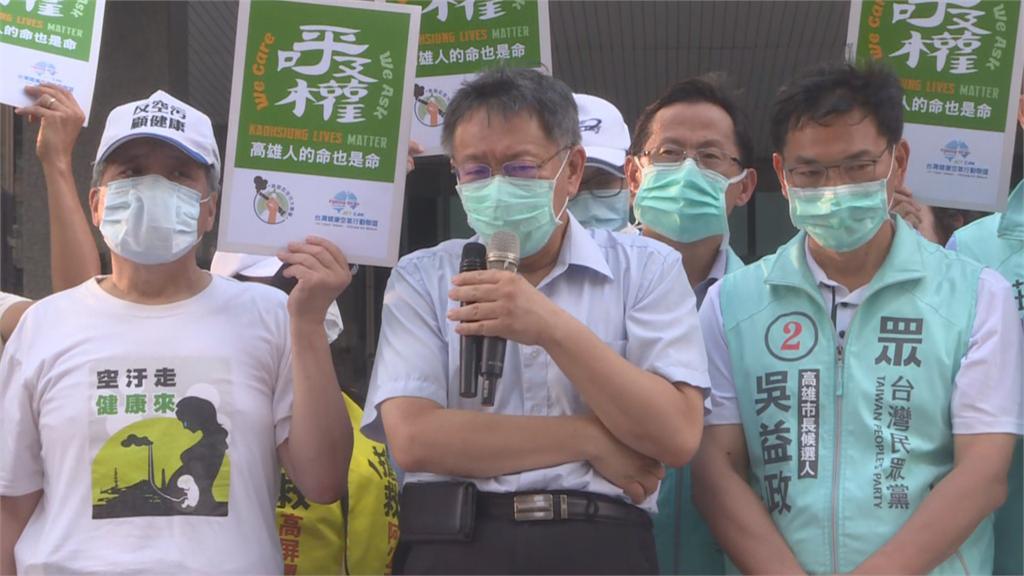 快新聞/「放過社子島!」 柯文哲為吳益政站台遭嗆致詞一度中斷