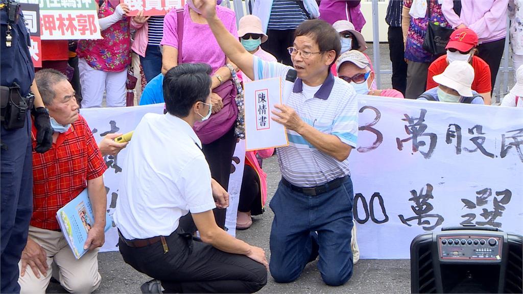 不甘背債910億元 150名華映股東至行政院下跪陳情 要院長蘇貞昌幫忙