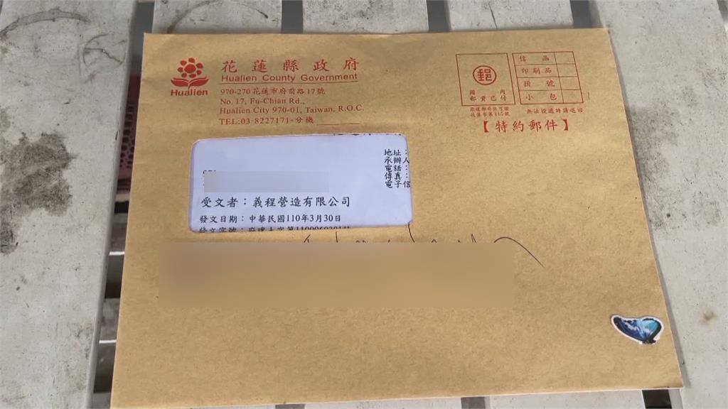 防脫產! 台鐵聲請李義祥、東新假扣押3.76億獲准