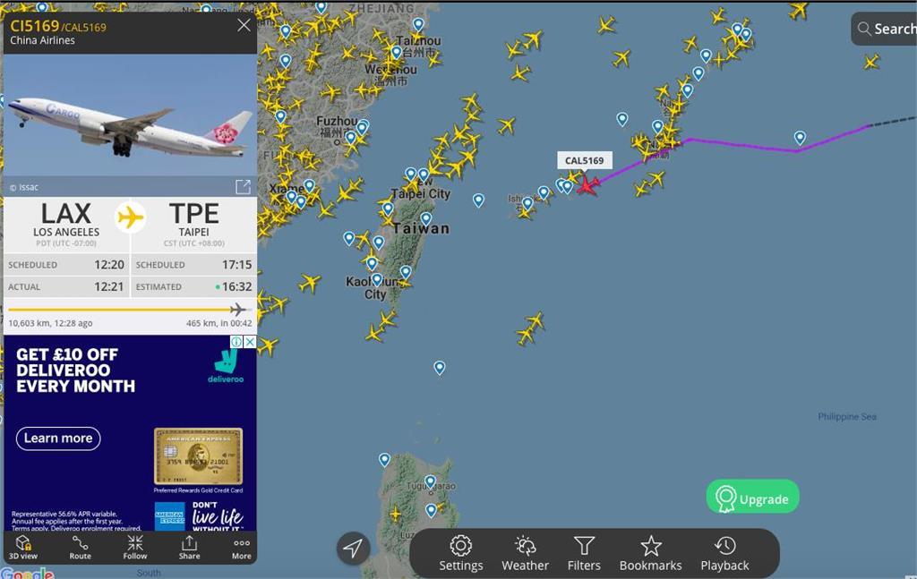 台灣人的熱情!「莫德納專機」線上飛行湧1.6萬人觀看 提前30分抵台