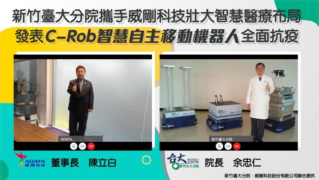 威剛及工研院發表新技術 導入新竹台大分院應用