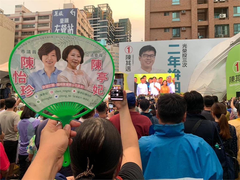 快新聞/陳其邁得票率破七成大勝 陳亭妃:感動要哭了