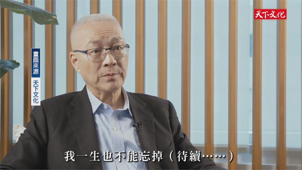 吳敦義出書 爆料去年韓不願初選要求黨「開路」
