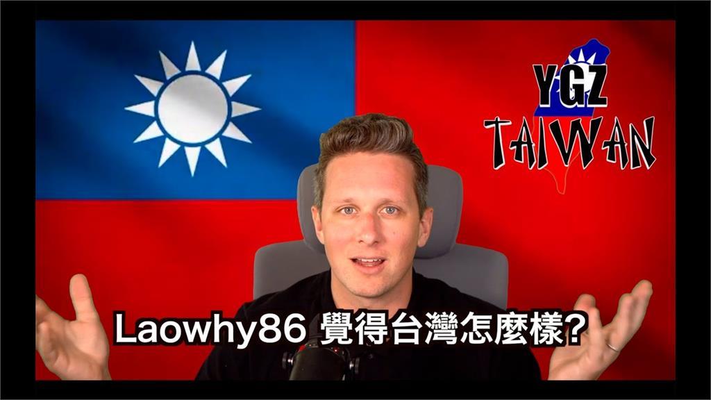 賺的錢比中國多7倍!台灣擁2戰略關鍵  老外讚:一直想搬回去