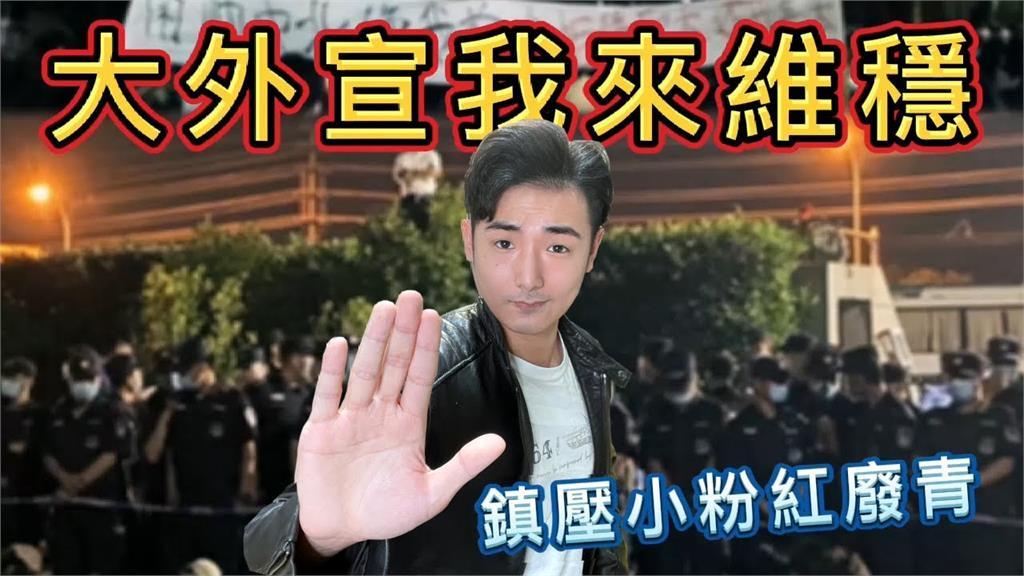 江浙學生不滿文憑貶值掀示威潮 他酸:「當年罵香港」現在有臉反中共?