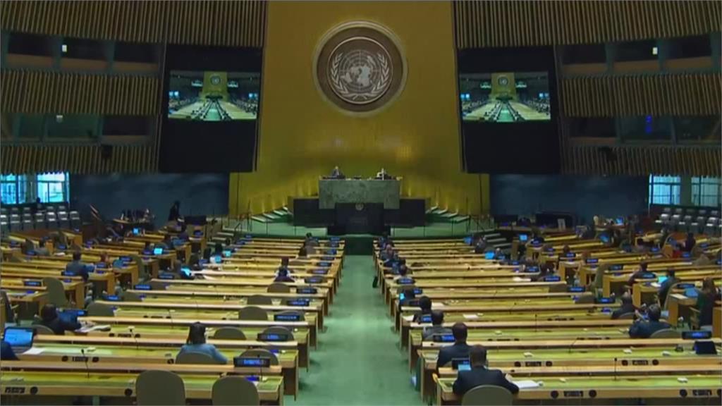 世界不能忽略台灣!聯合國大會總辯論  帛琉總統大篇幅挺台