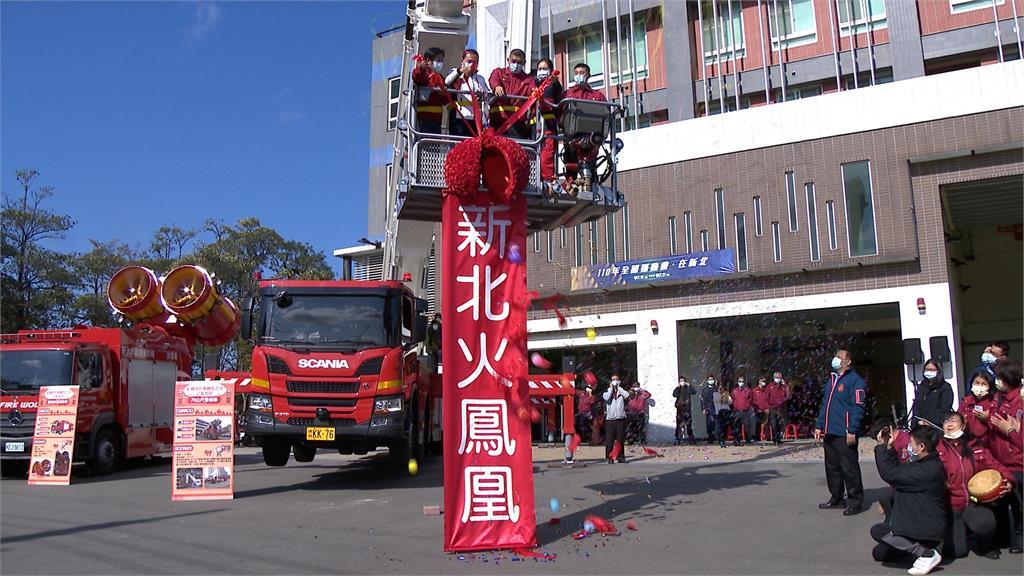 119消防節!侯友宜慶「火鳳凰」交接