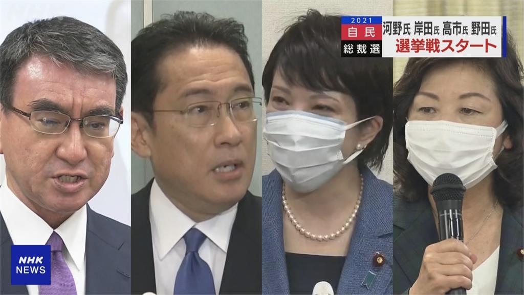 日本自民黨黨魁大選公告 4候選人角逐首相大位