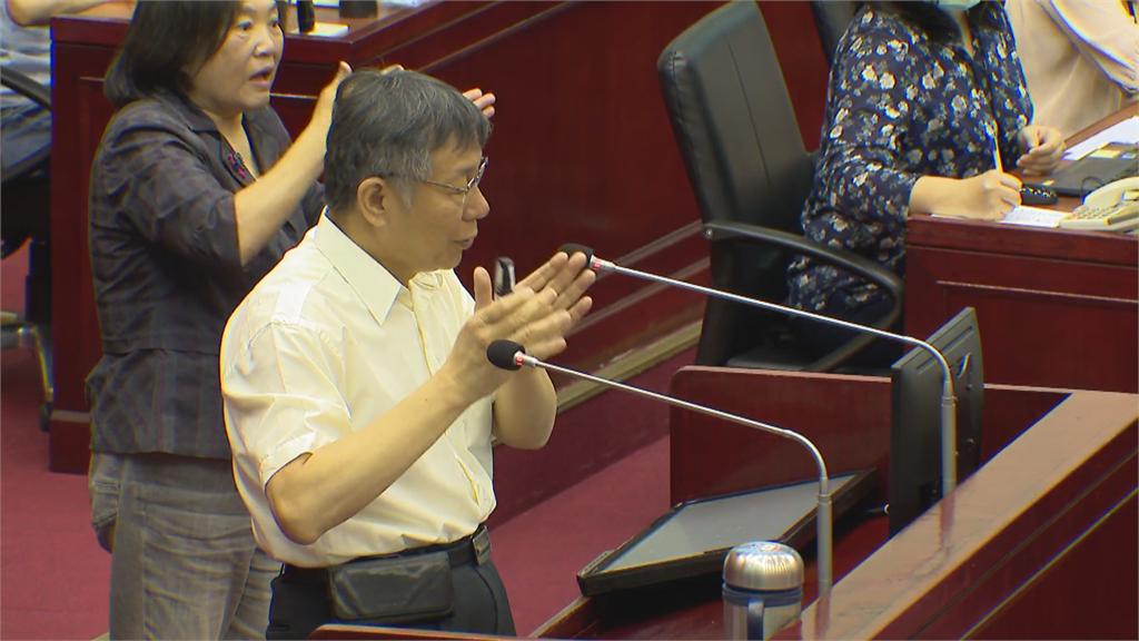 快新聞/支持陳菊任監察院長?柯文哲:民眾黨不會投同意票