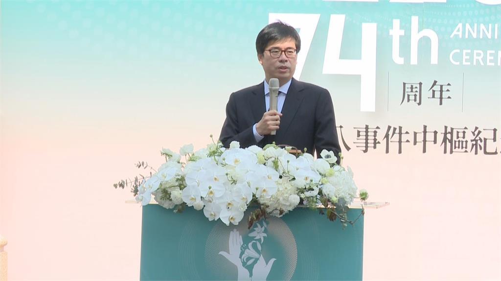快新聞/緬懷二二八也願榮光歸香港 陳其邁:盼台灣成民主自由新國家