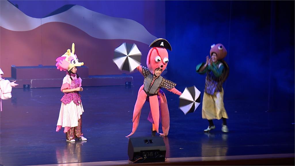 蘋果劇團海洋魔幻歌舞劇 全台巡迴加演