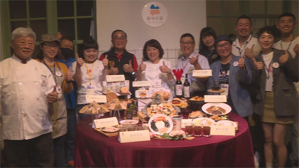 蛋糕變成「雞卵糕」! 嘉義市首創台文菜單