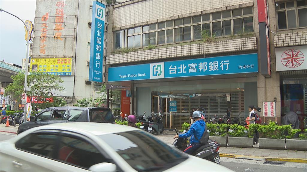 快新聞/北富銀「加碼」! ATM轉帳每筆交易享3元手續費折扣