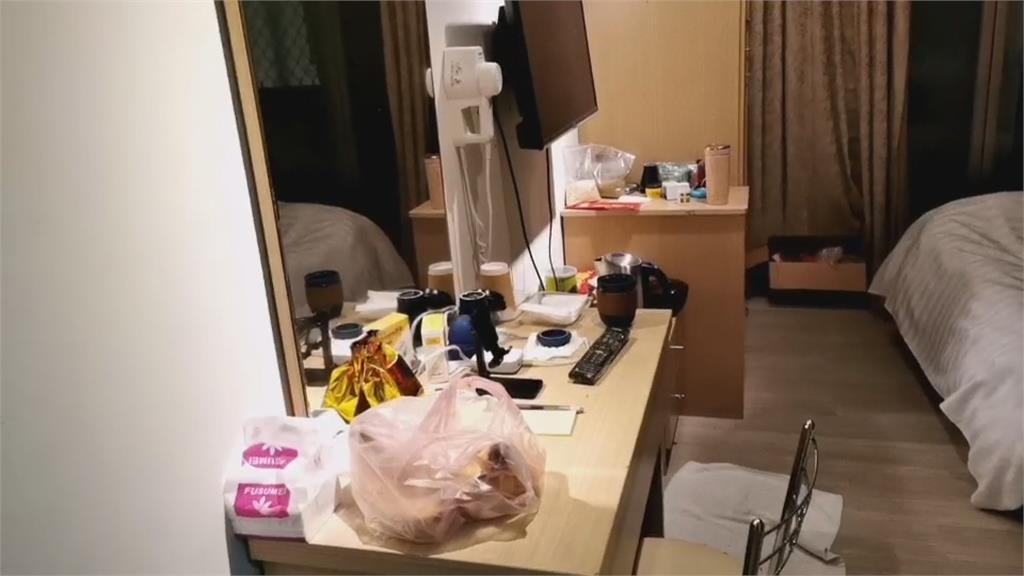 台商住1800元防疫旅館 怨沒熱水壺、浴缸破像坐牢