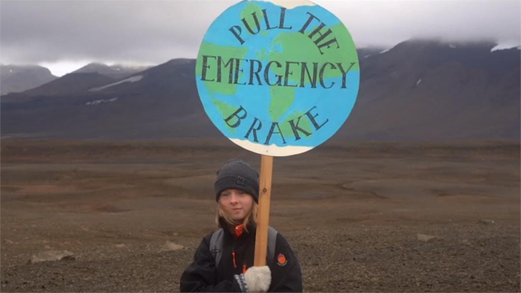 冰島為消失冰河辦告別式 總理呼籲各國重視氣候變遷